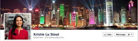 Kristie Lu Stout's Facebook page